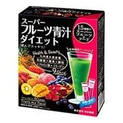 スーパーフルーツ青汁ダイエット 30本