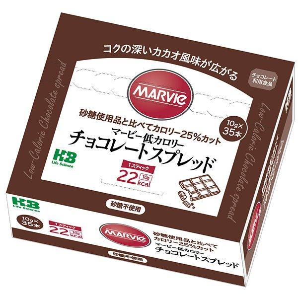 マービーチョコレートスプレッドスティック 35本
