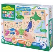 木製パズル 日本地図 [W400×H27×D300mm]