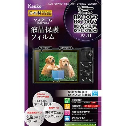 KLPM-SCSRX100M6 [マスターGフィルム ソニー RX100VI用保護フィルム]