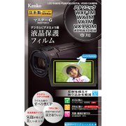EPVM-WXF1M-AFP [マスターGフィルム パナソニック WXF1M WX1M VX1M VX990M 用保護フィルム]
