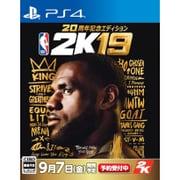 NBA 2K19 20周年記念エディション [PS4ソフト]