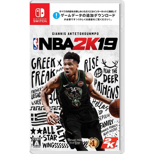 NBA 2K19 [Nintendo Switchソフト]
