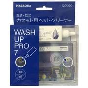 QC-300 WASH UP PRO7 [湿式/乾式クリーニングカセット]