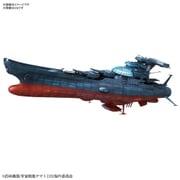 1/1000 波動実験艦 銀河 [宇宙戦艦ヤマト2202 愛の戦士たち 1/1000スケールプラモデル 2020年1月再生産]