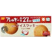 尾西のライスクッキー ココナッツ風味