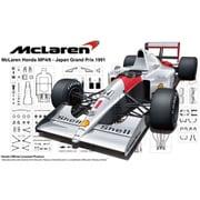 マクラーレン・ホンダ MP4/6(日本GP/サンマリノGP/ブラジルGP) 1/20 グランプリシリーズ No.25