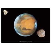 天体下敷き 火星