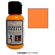 MMP-005 [ミッションモデルズペイント オレンジ]