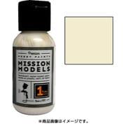 MMP-006 [ミッションモデルズペイント ライトニュートラルタン]