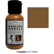 MMP-033 [ミッションモデルズペイント NATOブラウン]