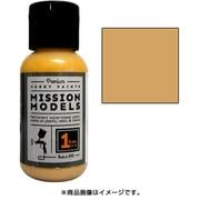 MMP-039 [ミッションモデルズペイント 英砂漠迷彩イエロー(現用)]