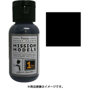 MMP-047 [ミッションモデルズペイント ブラック]