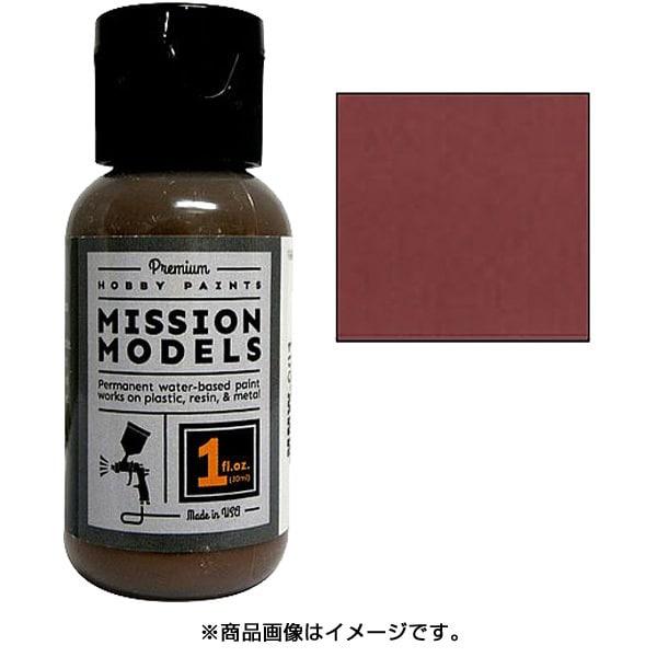 MMW-001 [ミッションモデルズペイント 暗いサビ色]
