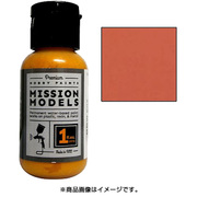 MMW-002 [ミッションモデルズペイント 明るいサビ色]