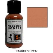 MMW-003 [ミッションモデルズペイント 明るいサビ色(透過)]