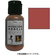 MMW-005 [ミッションモデルズペイント 標準的サビ色]