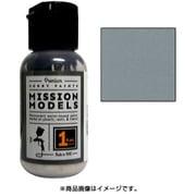 MMP-073 [ミッションモデルズペイント ライトゴーストグレーFS36375]