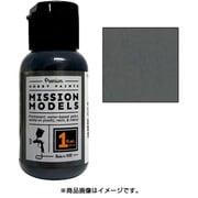 MMM-002 [ミッションモデルズペイント 圧延綱板色]
