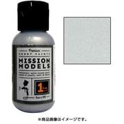 MMM-003 [ミッションモデルズペイント アルミニウム]