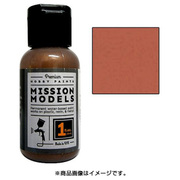 MMM-004 [ミッションモデルズペイント 銅色]