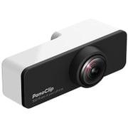 CPSLT7P/A [PanoClip 7P/8P 360度撮影用レンズ iPhone 7 Plus/8 Plus用 ブラック/ホワイト]