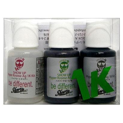 HKAG-1KK ハイパークロームAg 1k Kit [プラモデル用塗料]