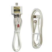 FZ-W2C79 [アンテナ分波器 4K8K放送対応 出力ケーブル一体型0.5m ホワイト 入力ケーブル1.5m付]