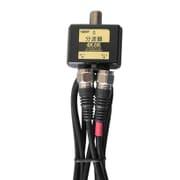 FZ-B2C71 [アンテナ分波器 4K8K放送対応 出力ケーブル一体型0.5m ブラック]