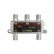 FZ-SAT4 [アンテナ分配器 4K8K放送対応 全端子電流通過型 ダイカスト4分配器]