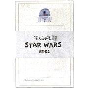 スター・ウォーズ そえぶみ箋 R2-D2 [キャラクターグッズ]