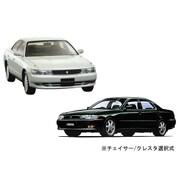 056530 [1/24スケール ザ・モデルカーシリーズ No.93 トヨタ JZX90 チェイサー/クレスタ アバンテ・スーパールーセント/ツアラー '93]