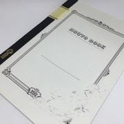 文房具・学用品
