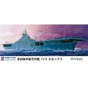 W185 米・航空母艦  CV-9 エセックス [1/700 スカイウェーブシリーズ]