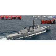 JB28 海上自衛隊 イージス護衛艦 DDG-173 こんごう [1/350 JBシリーズ]