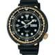 SBBN040 [腕時計 プロスペックス マリーンマスター プロフェッショナル 1978クオーツダイバーズ復刻デザイン 限定モデル]