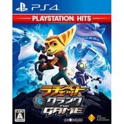 ラチェット&クランク THE GAME PlayStation Hits [PS4ソフト]