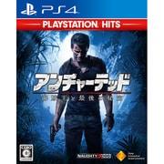 アンチャーテッド 海賊王と最後の秘宝 PlayStation Hits [PS4ソフト]