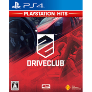 DRIVECLUB PlayStation Hits [PS4ソフト]