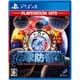 地球防衛軍4.1 THE SHADOW OF NEW DESPAIR PlayStation Hits [PS4ソフト]