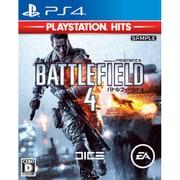 バトルフィールド 4 PlayStation Hits [PS4ソフト]