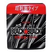 ブラックブラックガム ミニボトル 超刺激タイプ 51g
