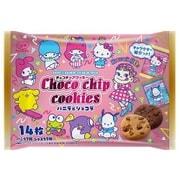 ペコ×サンリオキャラクターズチョコチップクッキーアソート(バニラ&ショコラ) 14枚