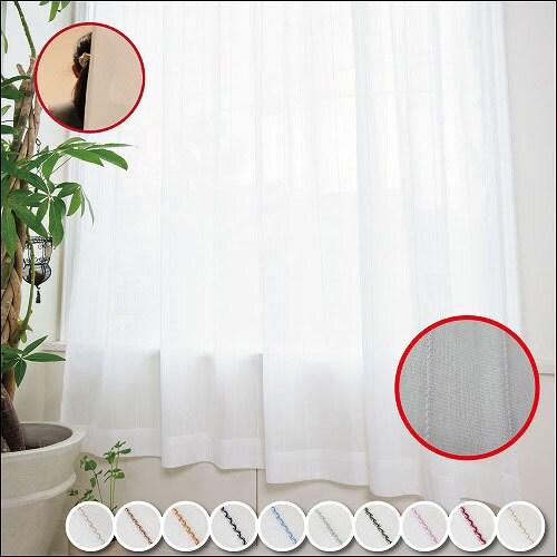 エモーション 遮像断熱UVカットレースカーテン ピュアホワイト 幅150×丈188cm 1枚入り