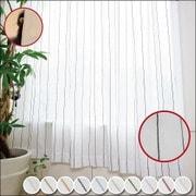 エモーション 遮像断熱UVカットレースカーテン ピュアブラック 幅150×丈198cm 1枚入り