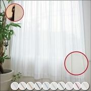 エモーション 遮像断熱UVカットレースカーテン クリームベージュ 幅100×丈108cm 2枚組