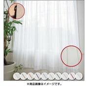 エモーション 遮像断熱UVカットレースカーテン クリームベージュ 幅100×丈188cm 2枚組