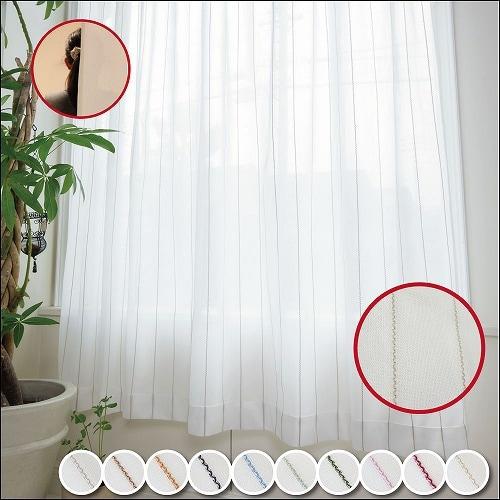 エモーション 遮像断熱UVカットレースカーテン クリームベージュ 幅150×丈133cm 1枚入り