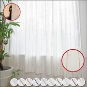 エモーション 遮像断熱UVカットレースカーテン マリーゴールド 幅100×丈188cm 2枚組