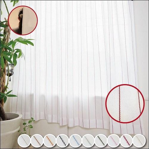 エモーション 遮像断熱UVカットレースカーテン アンティークローズ 幅100×丈228cm 2枚組